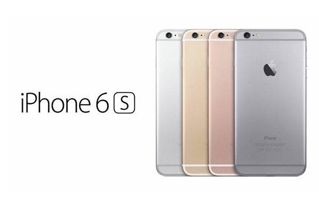 Apple-iphone-6S-6S-Plus2